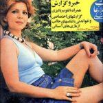Le incredibili foto di come si viveva in Iran prima della rivoluzione islamica del 1979
