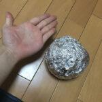 I giapponesi creano sfere perfette con i fogli di alluminio, e il risultato è fantastico!